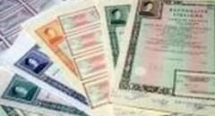 affari, finanza, economia, prestiti, assicurazioni, titoli, borsa, btp, asta btp, asta btp 14 agosto 2012